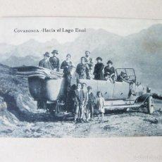 Postales: POSTAL DE COVADONGA. HACIA EL LAGO ENOL. ASTURIAS. Lote 60608435