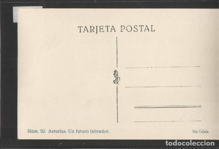 Postales: ASTURIAS - 52- UN FUTURO LABRADOR -FOTOGRAFICA COLLADO - VER REVERSO - (44.649) - Foto 2 - 62015868