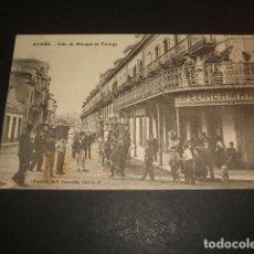 Postales: AVILES ASTURIAS CALLE DEL MARQUES DE TEVERGA. Lote 62252760