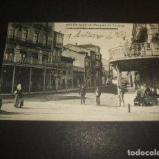 Postales: AVILES ASTURIAS CALLE DEL MARQUES DE TEVERGA. Lote 62252788