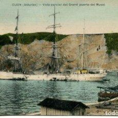 Postales: GIJON - VISTA PARCIAL DEL GRAND PUERTO DEL MUSEL. Lote 62692264