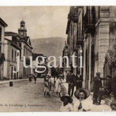 Postales: COLECCION INFIESTO LIBRERIA PAPELERÍA TAMARGO. CALLE DE COVADONGA Y AYUNTAMIENTO. Lote 67645413
