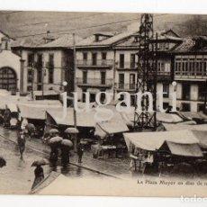 Postales: COLECCION INFIESTO LIBRERIA PAPELERÍA TAMARGO. LA PLAZA MAYOR EN DIAS DE MERCADO. Lote 67646645