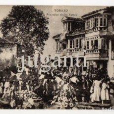 Postales: COLECCION INFIESTO LIBRERIA PAPELERÍA TAMARGO. TORAZO PROCESIÓN DE LOS RAMOS. Lote 67648313