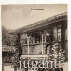 Postales: COLECCION INFIESTO LIBRERIA PAPELERÍA TAMARGO. EN LA QUINTANA. Lote 67648925