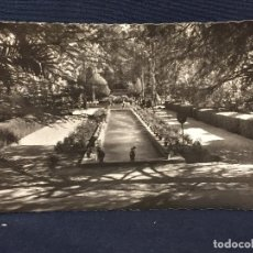 postal parque de María Luisa estanque Sevilla 83 1958