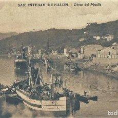 Postales: SAN ESTEBAN DE NALON -OBRAS DEL PUERTO .SIN CIRCULAR. Lote 68064145