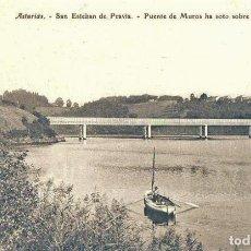 Postales: SAN ESTEBAN DE PRAVIA . Lote 68064393