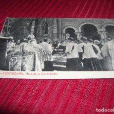 Postales: POSTAL COVADONGA.ACTO DE LA CORONACIÓN. Lote 68382161