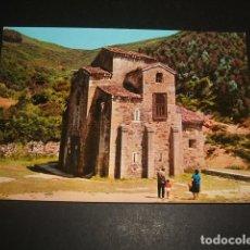 Postales: OVIEDO ASTURIAS SAN MIGUEL DE LILLO. Lote 70400105