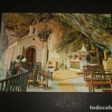 Postales: COVADONGA ASTURIAS GRUTA Y VIRGEN. Lote 70400609