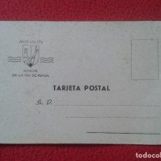 Postales: TARJETA POSTAL POSTCARD POST CARD ASTURIAS ASOCIACION AMIGOS DE LA RIA DE NAVIA CUESTIONARIO VER FOT. Lote 74970827