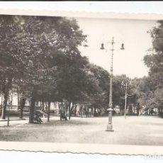 Postales: AVILÉS - PASEO CENTRAL DEL PARQUE - Nº 74 ED. A. NÚÑEZ. Lote 75141459