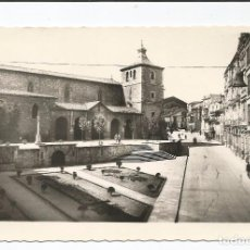 Postales: AVILÉS - CALLE DE JOSÉ ANTONIO E IGLESIA DE SAN NICOLÁS - Nº 4 ED. A. NÚÑEZ. Lote 76232459
