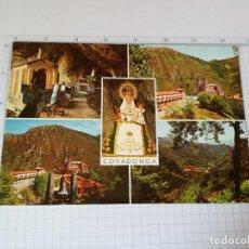 Postales: POSTAL Nº 21 - ASTURIAS - COVADONGA, BASILICA - ED. GARCIA 1968. Lote 85706912