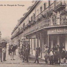 Postales: AVILES (ASTURIAS) - CALLE DEL MARQUES DE TEVERGE. Lote 86684924