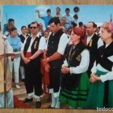 Postales: ARISTEBANO - XII FESTIVAL VAQUERO Y DE LA VAQUEIRADA. Lote 86705272