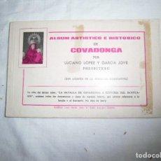 Postales: ALBUM ARTISTICO E HISTORICO DE COVADONGA 20 VISTAS.POR LUCIANO LOPEZ Y GARCIA JOVE. Lote 87016300