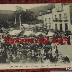 Postales: POSTAL DE ASTURIAS, PRAVIA, N. 18, MERCADO DE LA VILLA, ED. M.G. OVIEDO, NO CIRCULADA.. Lote 87291520