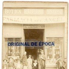 Postales: (FOT-170632)BOTICA DEL ANGEL - ARCHIVO BOTICARIO RAFAEL S.OTERO DE LUARCA. Lote 89552840