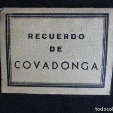 Postales: ACORDEON DE OCHO POSTALES RECUERDO DE COVADONGA. Lote 91160823