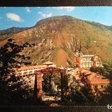 Postales: COVADONGA - VISTA GENERAL -. Lote 91515750
