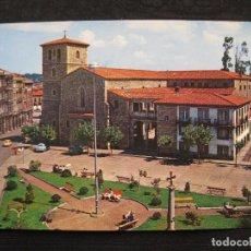 Postales: POSTAL AVILES - PLAZA DOMINGO ALVAREZ ACEBAL - CIRCULADA.. Lote 92745655