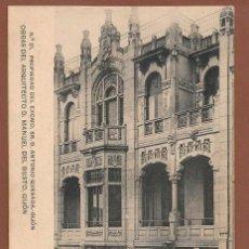 Postales: POSTAL OBRAS DEL ARQUITECTO D. MANUEL DEL BUSTO, GIJON Nº 21. Lote 94432358