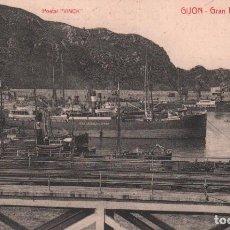 Postales: POSTAL GIJON GRAN PUERTO DEL MUSEL - ED. VINCK . P.MUNDI/ASTUR-21. Lote 94629079