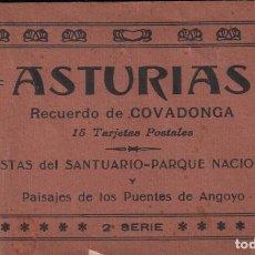 Postales: ALBUM POSTAL ASTURIAS - RECUERDO DE COVADONGA (15 POSTALES) P.MUNDI/ASTUR-26. Lote 94632199