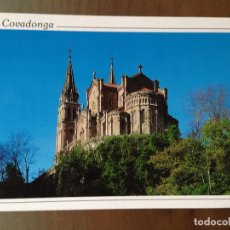 Postales: POSTAL COVADONGA ASTURIAS BASILICA DE COVADONGA. Lote 96410079