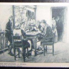 Postales: POSTAL COSTUMBRES ASTURIANAS: LA BRISCA. CIRCA 1905. SIN CIRCULAR NI DIVIDIR.. Lote 97354571