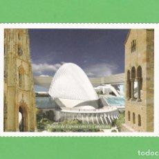 Postales: POSTAL PALACIO DE EXPOSICIONES Y CONGRESOS. OVIEDO. Lote 98001291