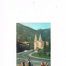 Postales: POSTAL ANTIGUA ASTURIAS SIN CIRCULAR COVADONGA BASILICA. Lote 98052423
