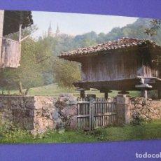 Postales: POSTAL DE COVADONGA. ED. M. ROYUELA. SIN CIRCULAR. . Lote 98657663