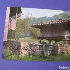 Postales: POSTAL DE COVADONGA. ED. M. ROYUELA. SIN CIRCULAR. . Lote 98657679