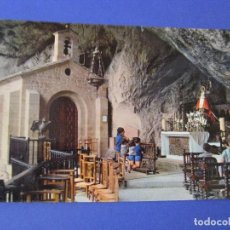 Postales: POSTAL DE COVADONGA. ED. ALCE. SIN CIRCULAR. . Lote 98657719