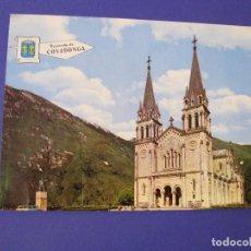 Postales: POSTAL DE COVADONGA. EURO EDICIONES. SIN CIRCULAR. . Lote 98657751