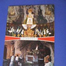 Postales: POSTAL DE COVADONGA. ED. GARCIA GARRABELLA Y CIA. SIN CIRCULAR. . Lote 98657795