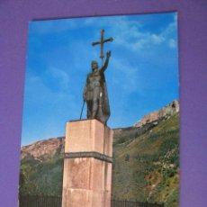 Postales: POSTAL DE COVADONGA. ED. ALARDE. SIN CIRCULAR. . Lote 98657859