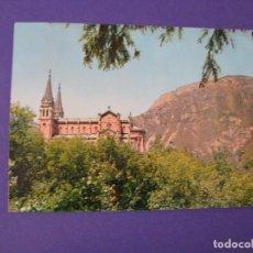 Postales: POSTAL DE COVADONGA. ED. ALARDE. CIRCULADA. 1966.. Lote 98657899
