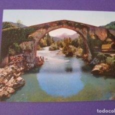 Postales: POSTAL DE CANGAS DE ONIS. ED. ALARDE. SIN CIRCULAR.. Lote 98693471