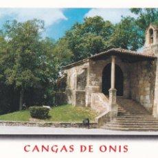 Postales: POSTAL CAPILLA DE SANTA CRUZ. CANGAS DE ONIS. Lote 98814051