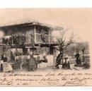 Postales: TARJETA POSTAL ANTIGUA DE OVIEDO (ASTURIAS). EN LA QUINTANA.. Lote 98881051
