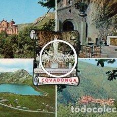 Postales: COVADONGA ASTURIAS 16135 SIN CIRCULAR (ED. PERGAMINO) AÑO 1969. Lote 99784487
