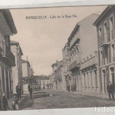 Postales: RIBADESELLA CALLE DE LA GRAN VIA. E. G. CARBAJAL. RIBADESELLA. SIN CIRCULAR. ASTURIAS.. Lote 100080039
