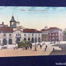Postales: POSTAL COLOREADA ASTURIAS AVILES PLAZA DE LA CONSTITUCION NO CIRCULADA. Lote 101146831