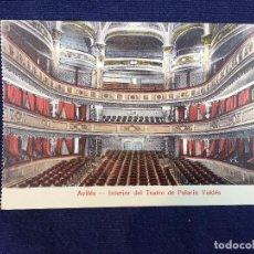 Postales: POSTAL COLOREADA ASTURIAS AVILES INTERIOR TEATRO PALACIO VALDES NO CIRCULADA. Lote 101147407