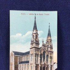 Postales: POSTAL COLOREADA AVILES IGLESIA DE SANTO TOMAS NO CIRCULADA PPIOS S XX. Lote 101148003