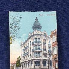 Postales: AVILES GRAN HOTEL POSTAL EN COLOR SIN CIRCULAR SIN DATOS PPIOS S XX. Lote 101148187